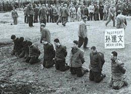 Ensinamentos de Mao: revolução é um ato de violência