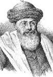 الداي حسين رحمه الله