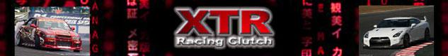 XTR Racing Clutch