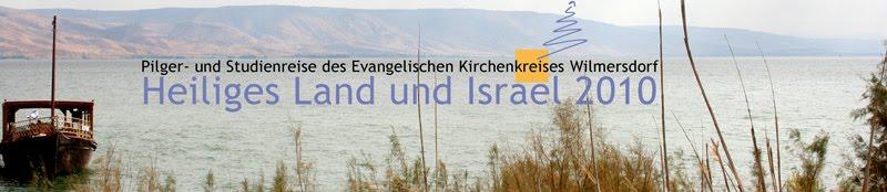 Heiliges Land 2010