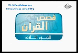 راديو مصر 2k2b1i