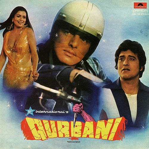 Kya Bat H Remix Song Download Mp3: Songs World: Qurbani Old Hindi Movie Mp3 Songs Download