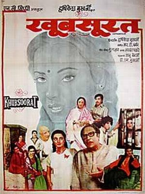 khubsoorat 1980 bollywood old movie audio songs