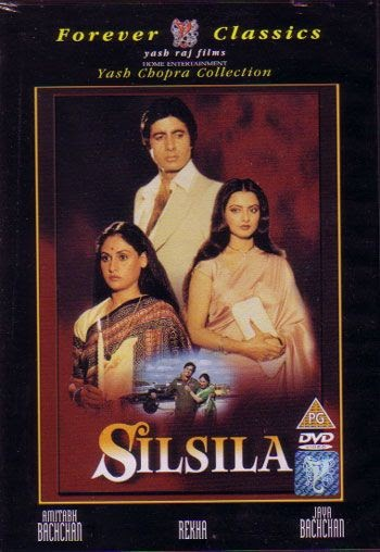 latest download every time hits songs: Silsila (1981