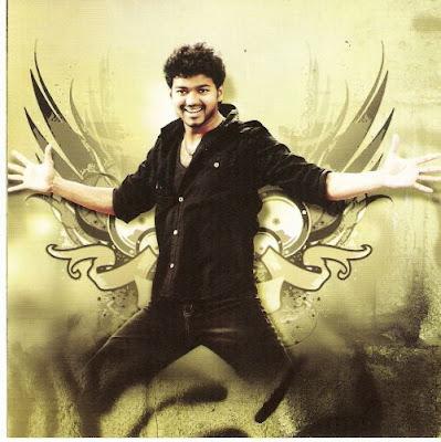 MOVIE DUNIYA: KURUVI ( 2008 ) - Tamil Movie Audio Songs ... Naalaya Theerpu Cast