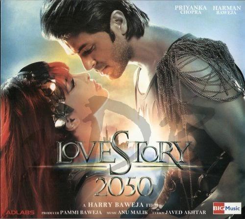 Hindi Love Story - True Real Love Stories in Hindi