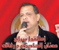 www.petitiononline.com/Gafsa   يزّي فك