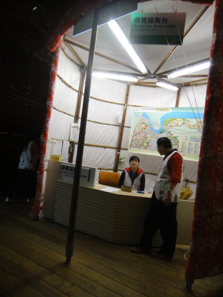 survey service desk