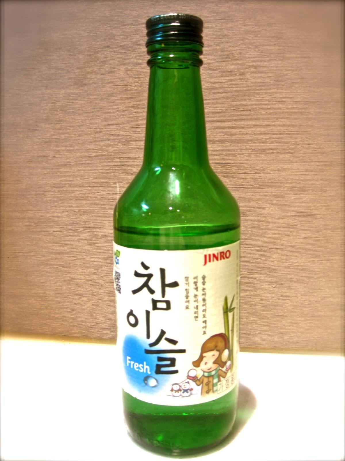 Soju Cocktail It S Soju Cocktail Hour The So Milk