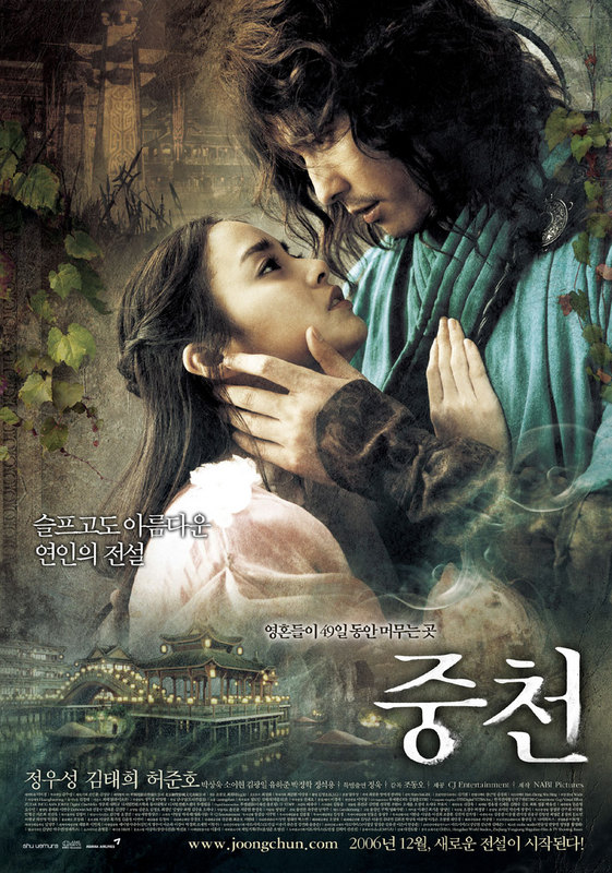 The Restless / Jungcheon / 2006 / G�ney Kore / Mp4 / T�rk�e Altyaz�l�