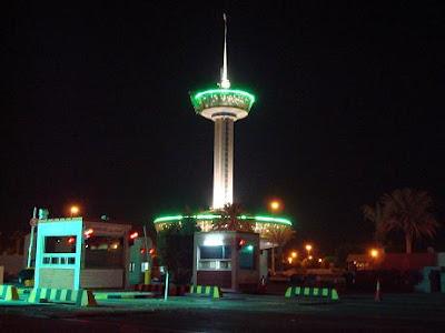 Bahrain Tower Border landmark and Saudi Arabia border