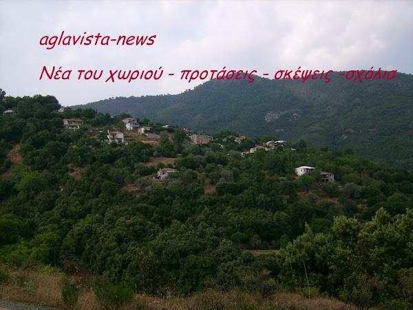 aglavista-news