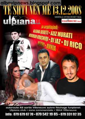 Ulpiana Club 13 Dhjetor 2008