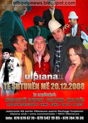 Ulpiana Club 20 Dhjetor 2008