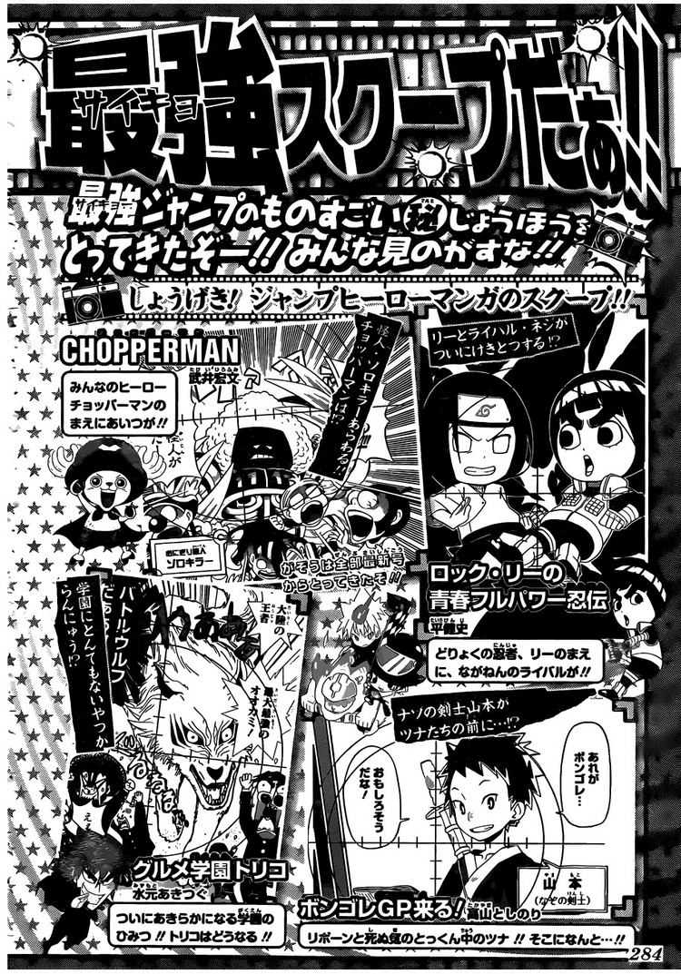 Naruto - Chapter 533 - Pic 18