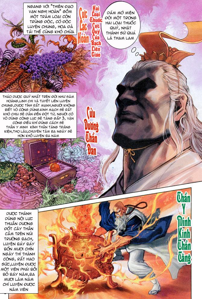 Tân Tác Long Hổ Môn chap 43 - Trang 3
