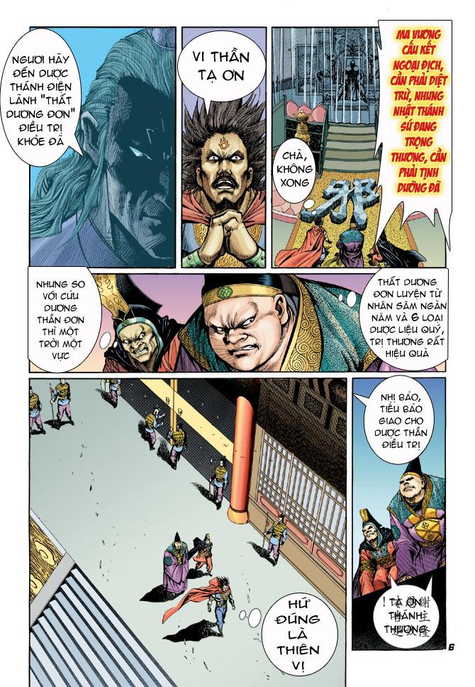 Tân Tác Long Hổ Môn chap 43 - Trang 4