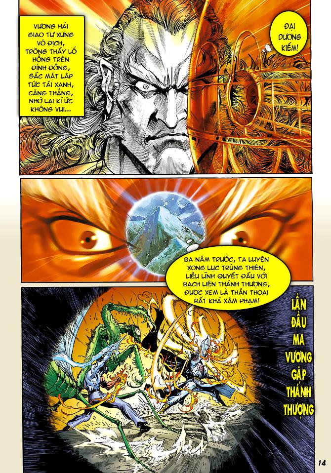 Tân Tác Long Hổ Môn chap 39 - Trang 13