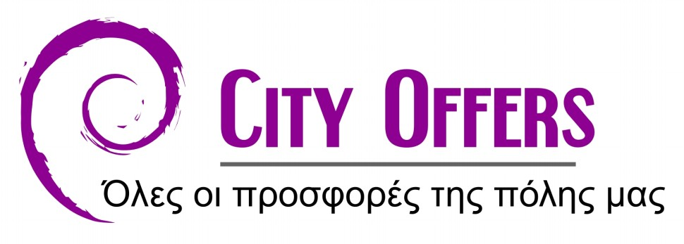 City Offers