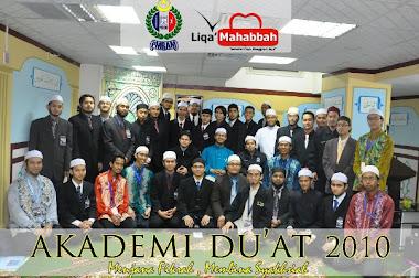 Kenangan akademi Duat 2010