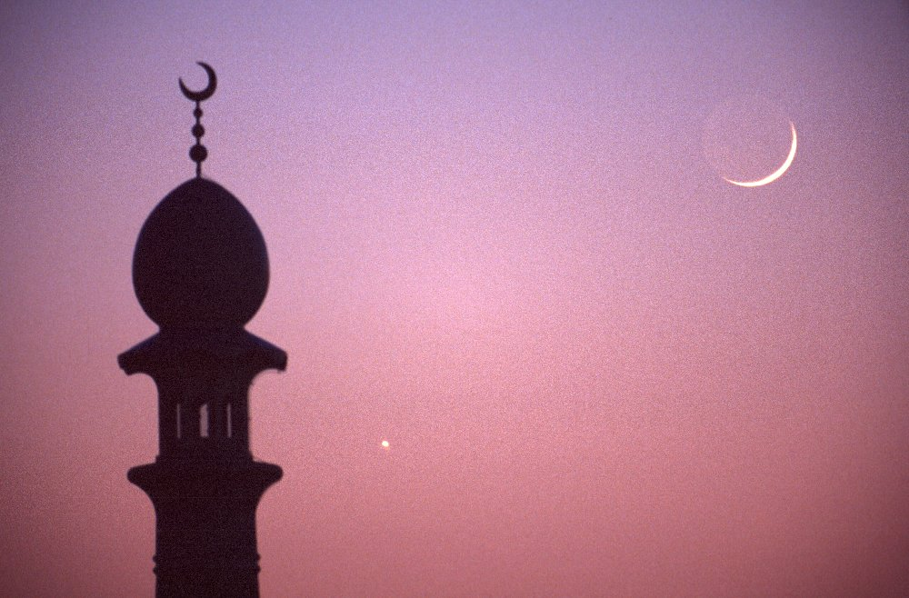 Islam Crescent Moon