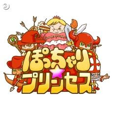 [PSN] PSP Pocchari Princess Portable [ぽっちゃり☆プリンセス ポータブル] (JPN) ISO Download
