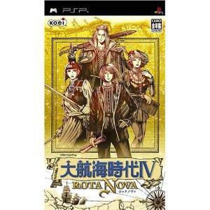 [PSP] Daikoukaijidai IV Rota Nova [大航海時代IV ~ROTA NOVA~] (JPN) ISO Download