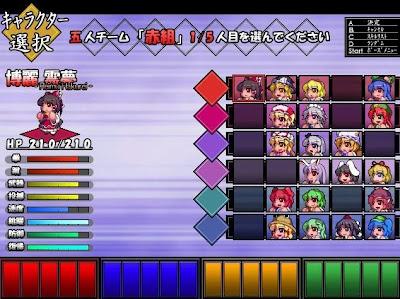 Touhou Fan Game ~Rehearsal~ C76+Touhou+Game+Rehearsal
