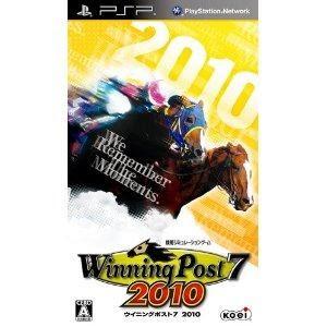 Winning post world download