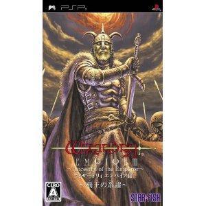 [PSP][ウィザードリィ エンパイアIII 覇王の系譜] (JPN) ISO Download