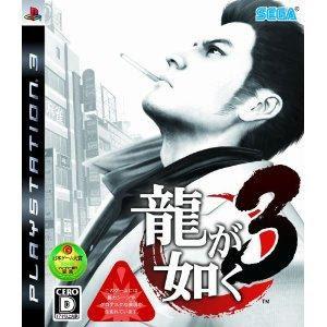 PS3 Ryu ga Gotoku 3