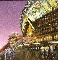 Stadion Utama Pelaksanaan PON Riau 2012