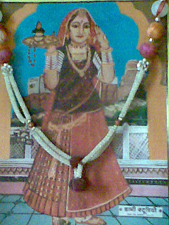 I Am Blessed MATA RANI BHATIYANI