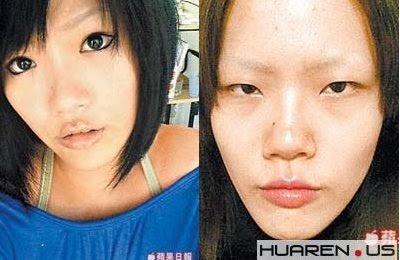 大眼仔 化妝