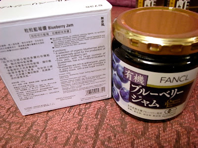 fancl f&h 有機藍莓醬