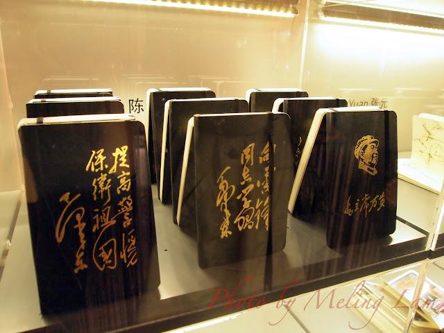 moleskine detour shanghai 上海外灘18號