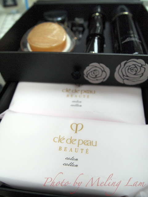 cle de peau synactif limited edition christmas skincare