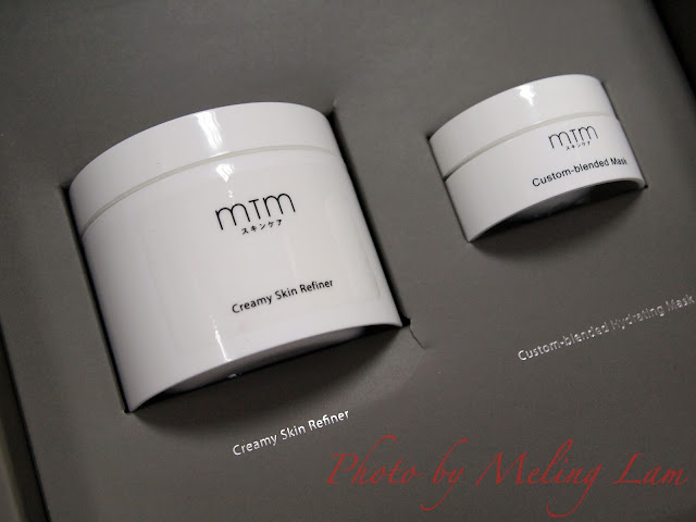 mtm skincare christmas set skin refiner custom-blended mask