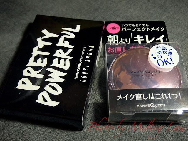 補妝 化妝 Manne Queen remake powder Bobbi Brown pretty powerful palette LeSportsac cosmetic pouch bag