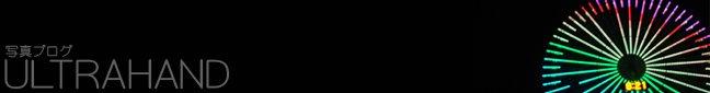 ULTRAHAND
