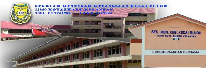 LAMAN LDP SMK KEDAI BULOH