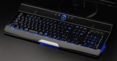 [sanwa-keyboard-with-speakers.jpg]