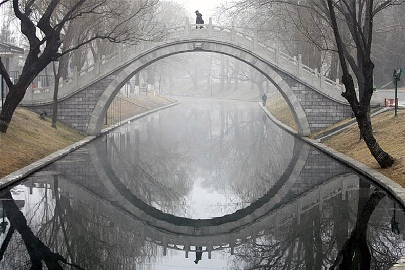 [bridge+reflection.jpg]