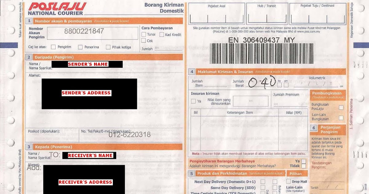 Poslaju malaysia domestic courier service post office tracking package shipping delivery - Post office track trace ...