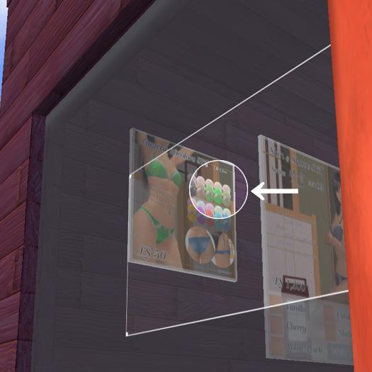店舗外から見えるランジェリーの看板