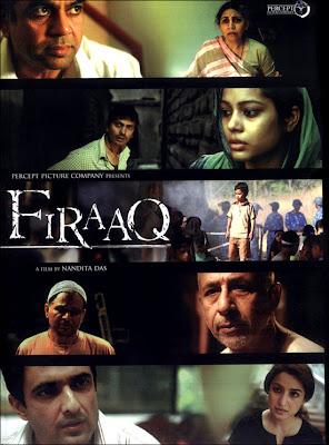 http://4.bp.blogspot.com/_LKRo9efFxn4/SSQNb6_GErI/AAAAAAAAKY8/L9rDBtr18dc/s400/firaaq-2008-1b.jpg