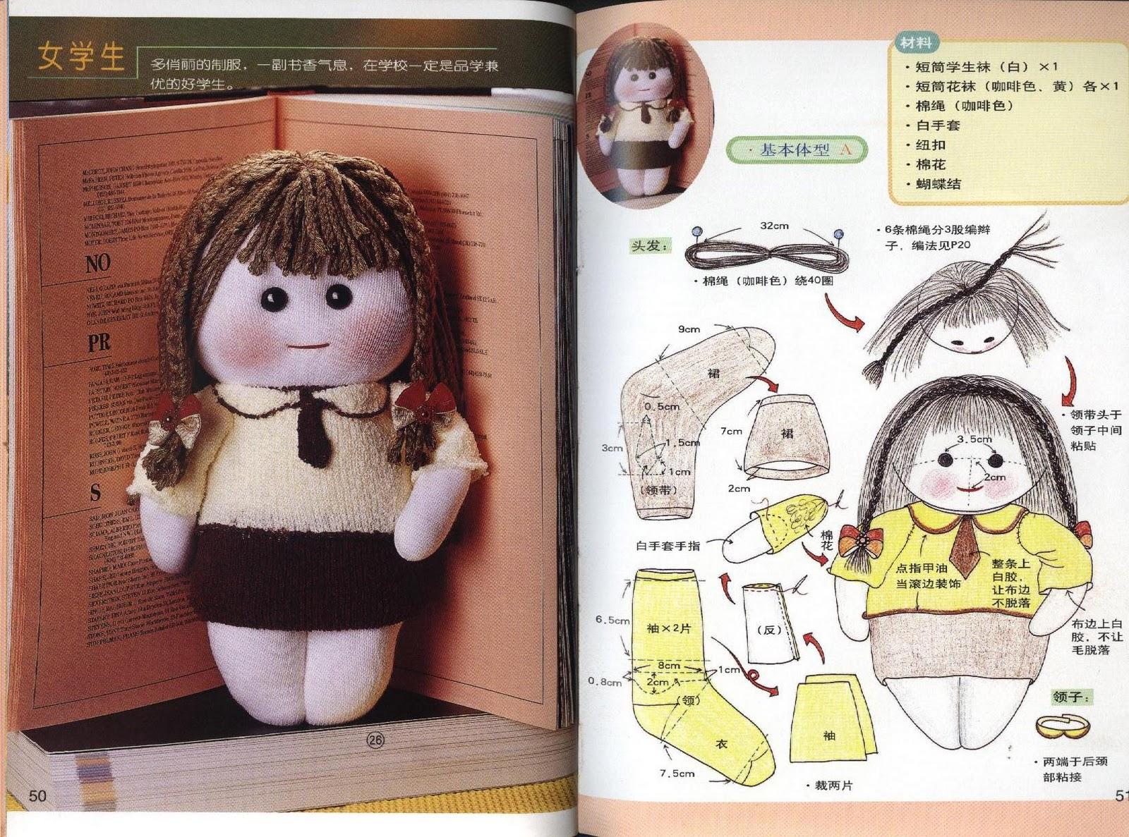 Как сделать из носков куклу своими руками 82