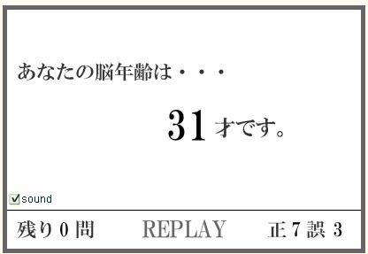 idade (11K)