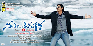 Namo Venkatesa (2010) Telugu Movie Mp3 Songs Download