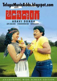 Chiranjeevi AdaviDonga Music Album Songs
